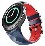 ANBEST Pulsera de Silicona Compatible con Correa Sport Gear S2 para Samsung Gear S2 SM-R720/SM-R730 Smart Watch (no para Gear S2 SM-R732), Pequeño, Piedra/Rojo