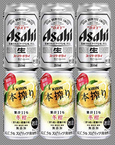 ビール&チューハイセット!アサヒスーパードライ350ml 3本 + キリン本搾り冬柑350ml 3本