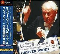 Vol. 8-Bruckner-Symphony (2006-12-06)