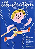 illustration (イラストレーション) 2002年 9月号 特集:100%ORANGE 祖父江慎 安西水丸