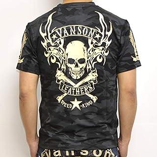 当店別注 バンソン VANSON ABV-902 ブラックカモ色 ドライ 半袖 Tシャツ レギュラータイプ 吸汗速乾 抗菌防臭 UVカット フライングスカル
