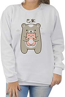 Moletom Basico Bear Hug - Unissex