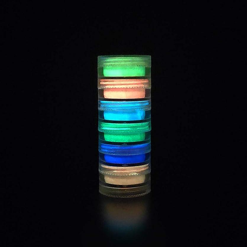 お金テープ魅力的であることへのアピールMurakush ネイルアート 6個 蛍光装飾 パウダー ネイルアート コーティング ルミナス ブライト ナイトライトパウダー 3#