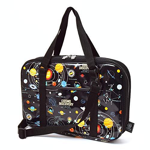 書道バッグ 習字バッグ おけいこかばん 太陽系惑星とコスモプラネタリウム(ブラック) N2214300