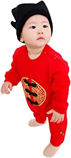 Shimigy Infant Baby Girls Boys New Year Embroidery Romper Thick Warm Jumpsuit Outfits