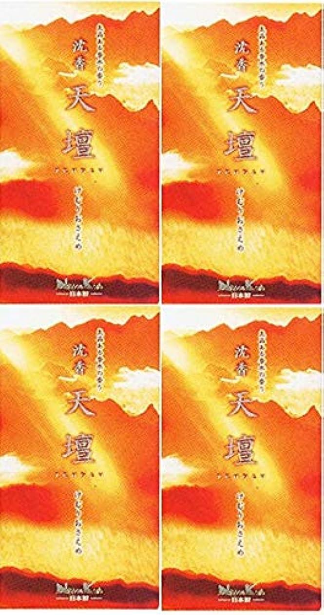 憂鬱パワーセル不当【まとめ買い】沈香天壇 バラ詰×4個