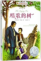 The Singing Tree (Chinese Edition)