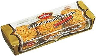 ヘレマ ピーナッツラウンドクッキー 175g×7個