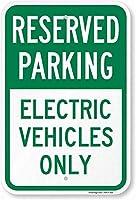 予約駐車場-電気自動車のみ安全標識ティンメタル標識道路街路標識標識屋外装飾注意標識