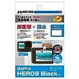 HAKUBA デジタルカメラ液晶保護フィルム 「耐衝撃」「撥水」タイプ GoPro HERO9 Black 専用 DGFS-GH9BK