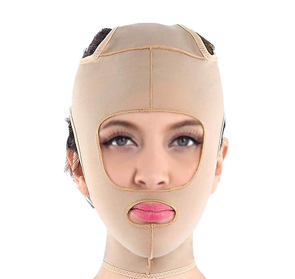 形成許容徐々にフェイスリフティングマスクで肌をよりしっかりと保ち、V字型の顔を形作り、超薄型の通気性、調節可能で快適な着用感(サイズ:Xl),M