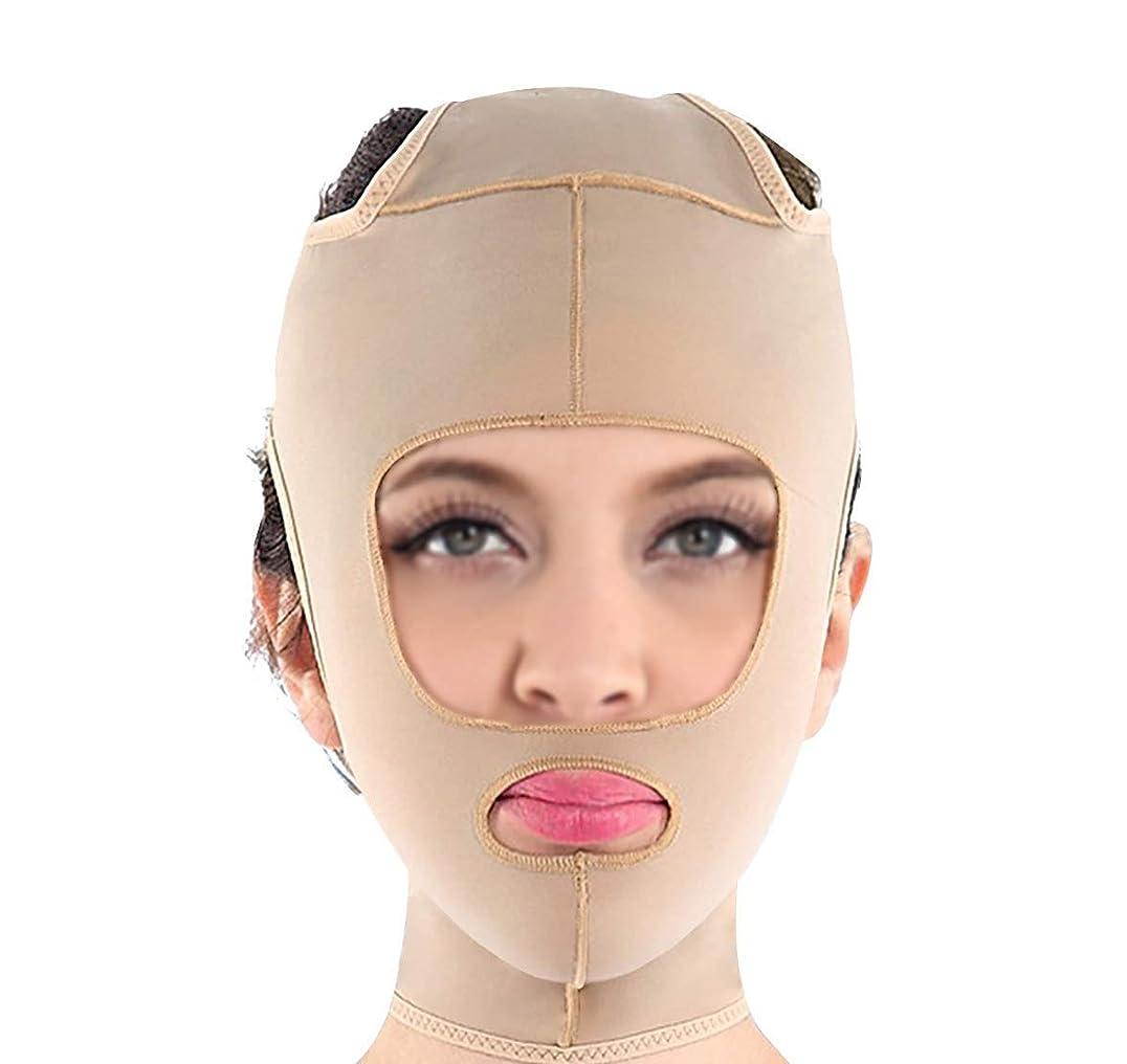 会員スクラップブック元気なフェイスリフティングマスクで肌をしっかりと保ち、顔の筋肉の垂れ下がりや顔の美しい輪郭の整形を防止します(サイズ:Xl),ザ?