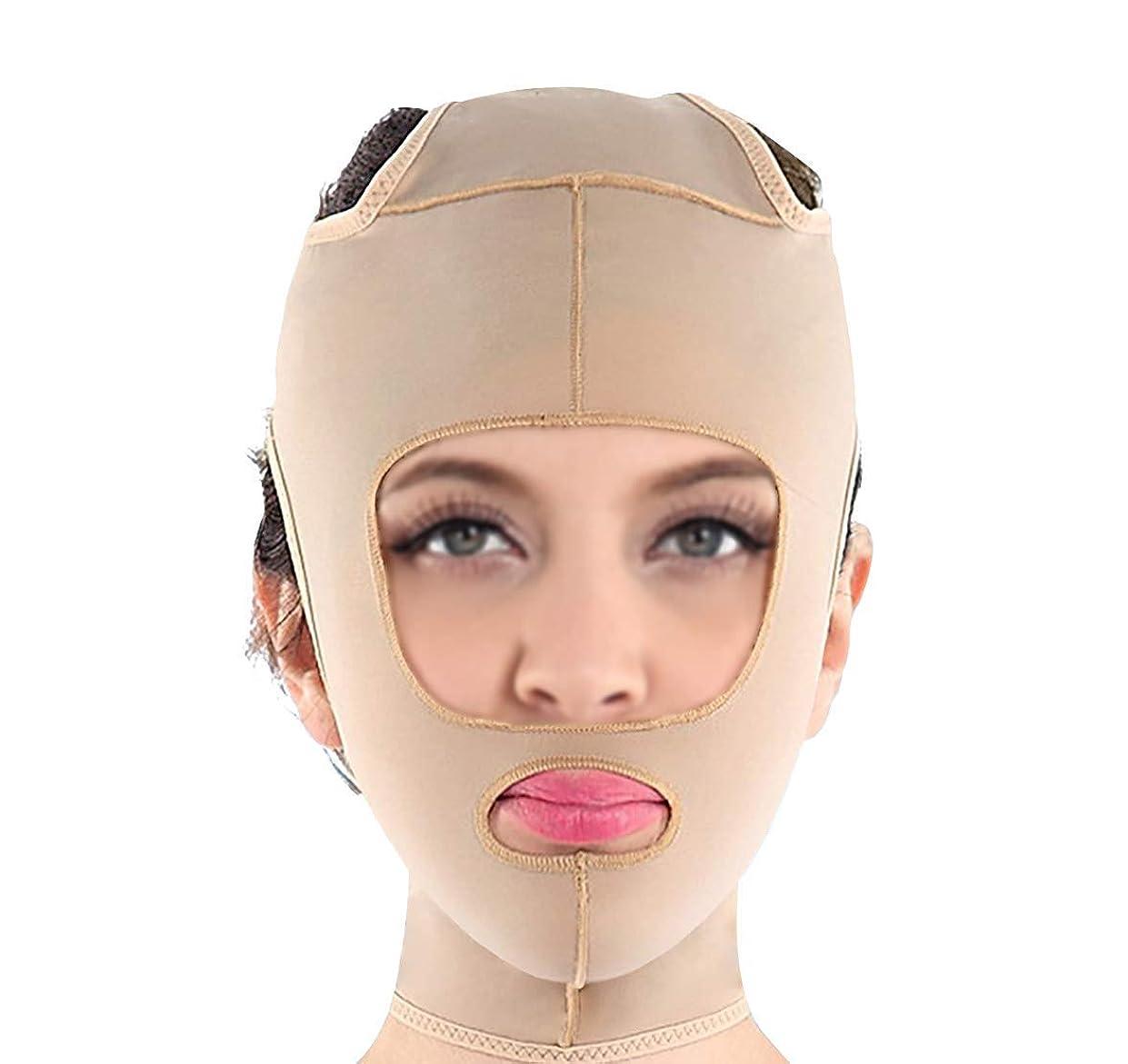 ブースピストン腫瘍包帯vフェイス楽器フェイスマスクマジックフェイスフェイシャル引き締めフェイシャルマッサージフェイシャルリンクルリフティング引き締めプラスチックマスク(サイズ:Xl),S