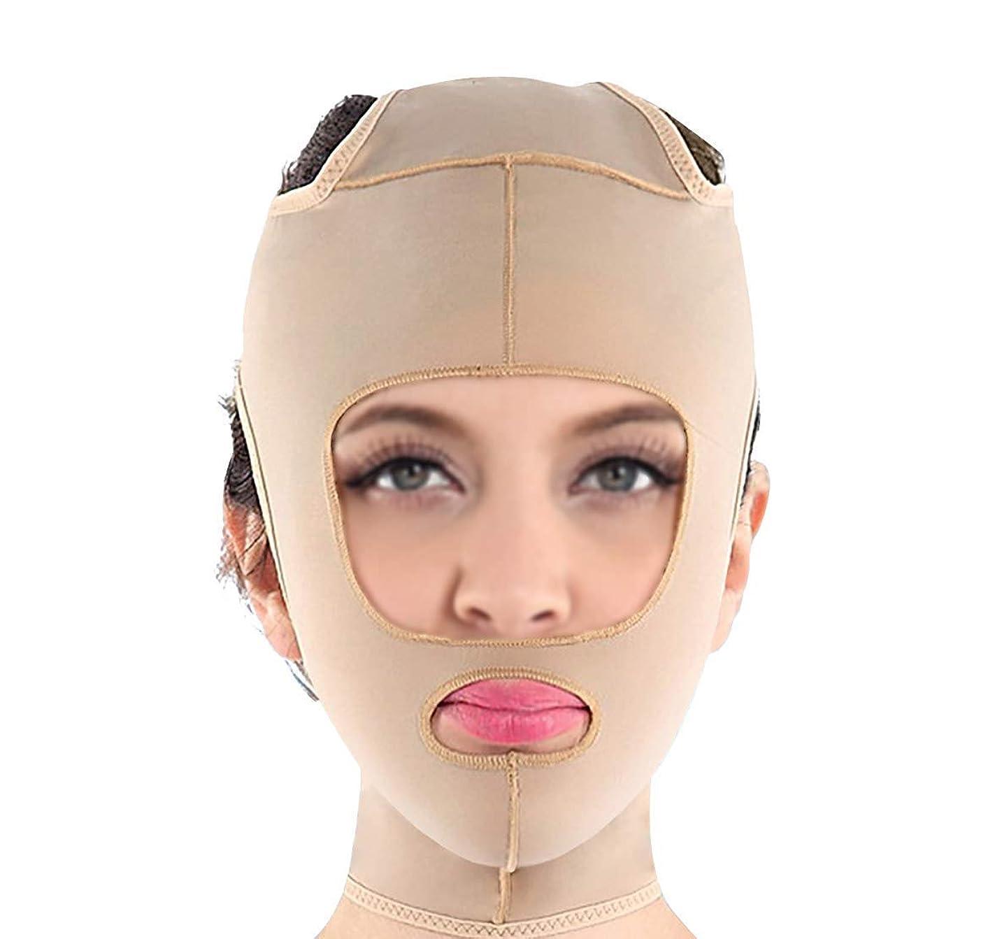 ファンブル魅力模倣包帯vフェイス楽器フェイスマスクマジックフェイスフェイシャル引き締めフェイシャルマッサージフェイシャルリンクルリフティング引き締めプラスチックマスク(サイズ:Xl),M