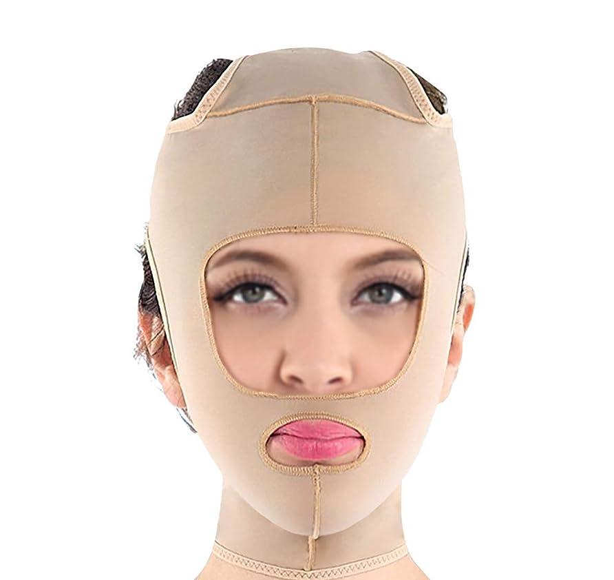 欠かせない合成悪用フェイスリフティングマスクで肌をしっかりと保ち、顔の筋肉の垂れ下がりや顔の美しい輪郭の整形を防止します(サイズ:Xl),S