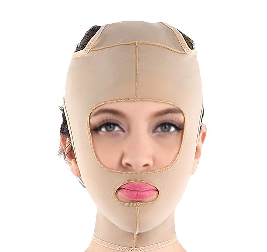 写真メロン交通渋滞フェイスリフティングマスクで肌をよりしっかりと保ち、V字型の顔を形作り、超薄型の通気性、調節可能で快適な着用感(サイズ:Xl),L
