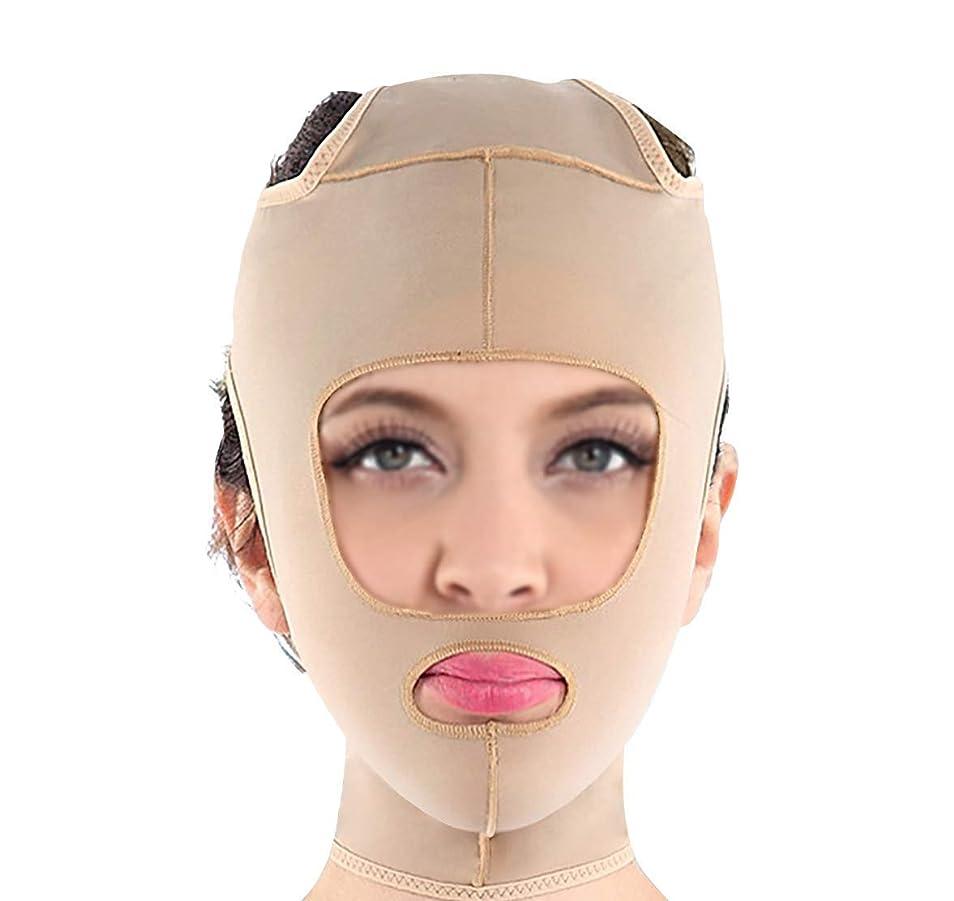 シャーロットブロンテ多数のカストディアン包帯vフェイス楽器フェイスマスクマジックフェイスフェイシャル引き締めフェイシャルマッサージフェイシャルリンクルリフティング引き締めプラスチックマスク(サイズ:Xl),M