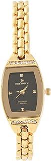 ساعة يد للنساء من صن روك ، SL028