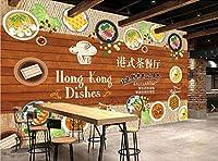 写真の壁紙レトロなノスタルジックな香港スタイルのお茶のダイニングの背景の壁リビングルームの壁の芸術の壁の装飾の家の装飾のための大きな壁壁画シリーズの壁紙-118.2x82.7inch/300cmx210cm
