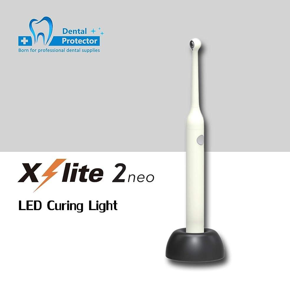 誤って断言する子音歯科のための3H X-lite 2のneo歯科LEDライト治療ランプ機械無線電信2300mw白