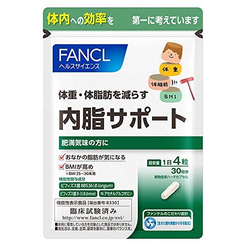 ファンケル (FANCL) 内脂サポート (約30日分) 120粒 [機能性表示食品] サプリメント