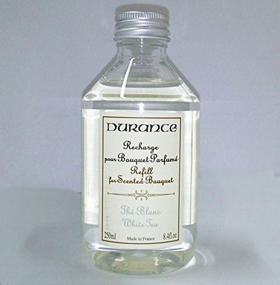 アパル質素な悪いEF--4669 デュランス(DURANCE) フレグランスブーケ専用リフィル ホワイトティー