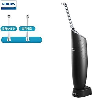 Philips 飞利浦 非电动牙刷  电动冲牙器 洁牙器 洗牙器 齿间清洁 黑色  HX8401/03