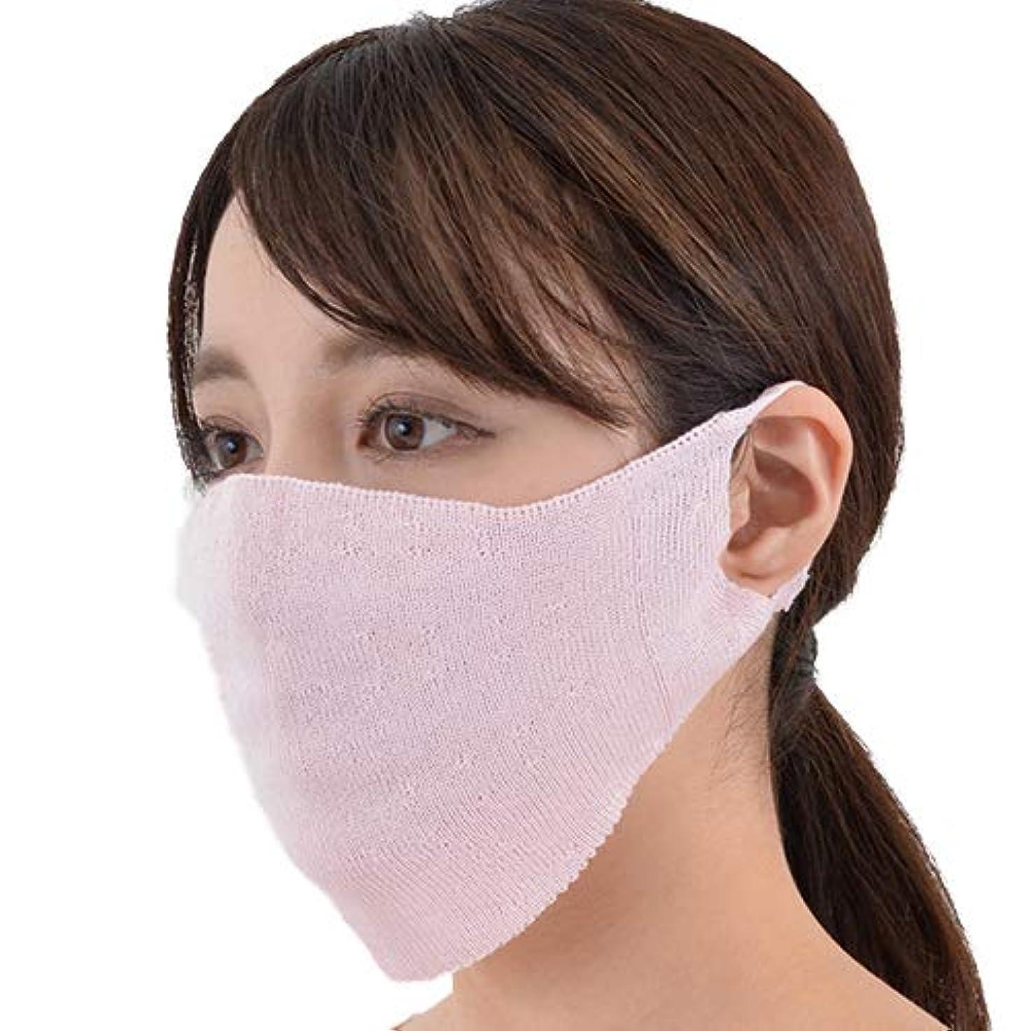 町タール逃げる【SILK100%】無縫製 保湿マスク シルク100% ホールガーメント? 日本製 工場直販 (ピンク)(4045-7188)