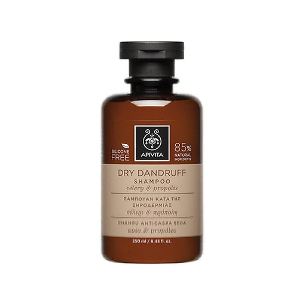 篭申し立てるラリーアピヴィータ Dry Dandruff Shampoo with Celery & Propolis (For Dry Scalp) 250ml [並行輸入品]