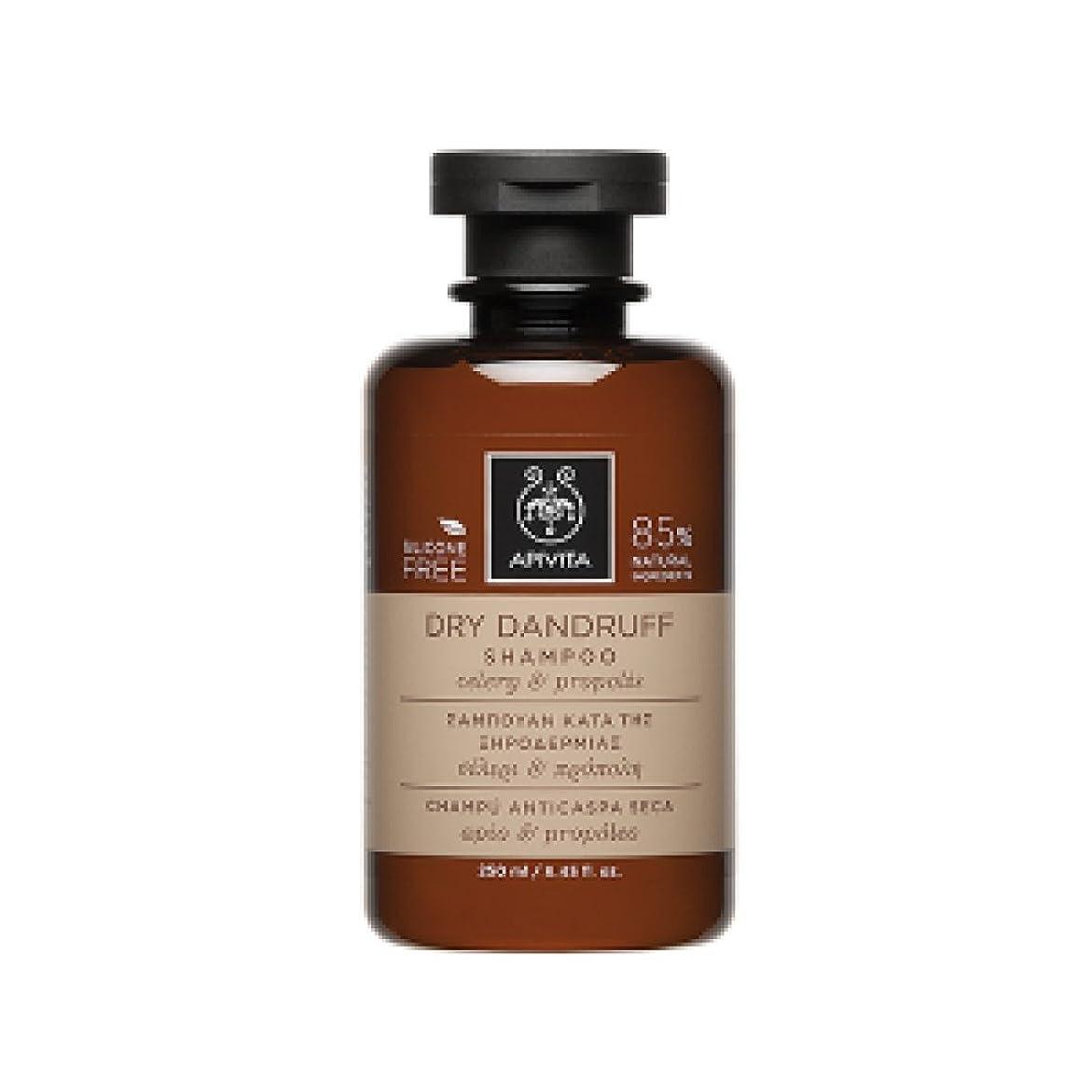 アピヴィータ Dry Dandruff Shampoo with Celery & Propolis (For Dry Scalp) 250ml [並行輸入品]