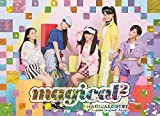 MAGICAL☆BEST -Complete magical2 Songs- (初回生産限定盤-ダンスDVD盤-) (特典なし)