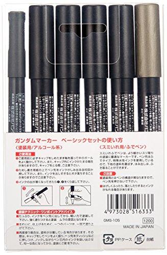 Gundam Marker GMS105 Basic Pen SET (6) GUNPLA Colori Base Pennarelli