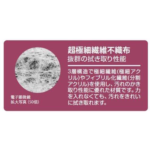 ナカバヤシ Digio2 タブレット画面 ドライタイプクリーナー ボトル 60枚入 DGCD-B5060 [0728]