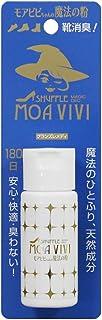 モアビビちゃんの魔法の粉 携帯ミニボトル 14g シャッフル グランズレメディ 正規品