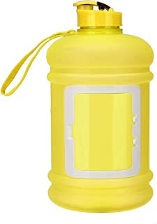 TT WARE 2.2L High Capacity Outdoor Sports Running Water Bottle Gym Portable Kettle-Yellow
