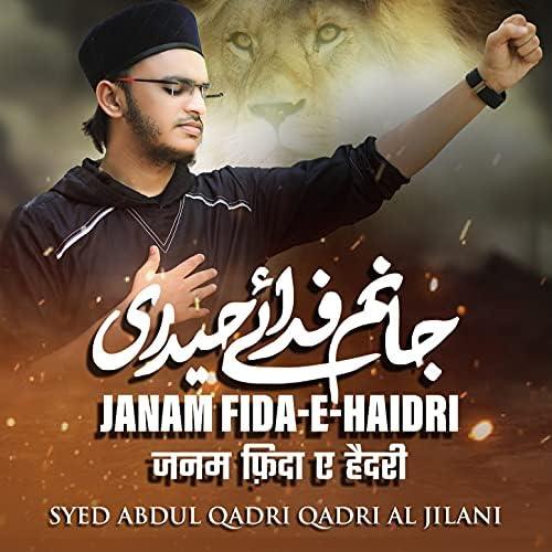 Syed Abdul Qadri Qadri Al Jilani