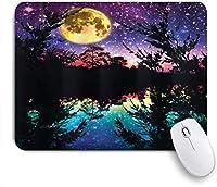 ZOMOY マウスパッド 個性的 おしゃれ 柔軟 かわいい ゴム製裏面 ゲーミングマウスパッド PC ノートパソコン オフィス用 デスクマット 滑り止め 耐久性が良い おもしろいパターン (木と現代的なデザインの木と夜空の月光の湖の星)