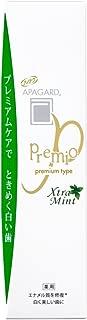 APAGARD(アパガード) プレミオ エクストラミント 100g 【医薬部外品】