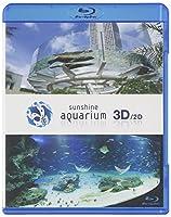 サンシャイン水族館3D/2D [Blu-ray]