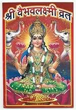 in hindi book