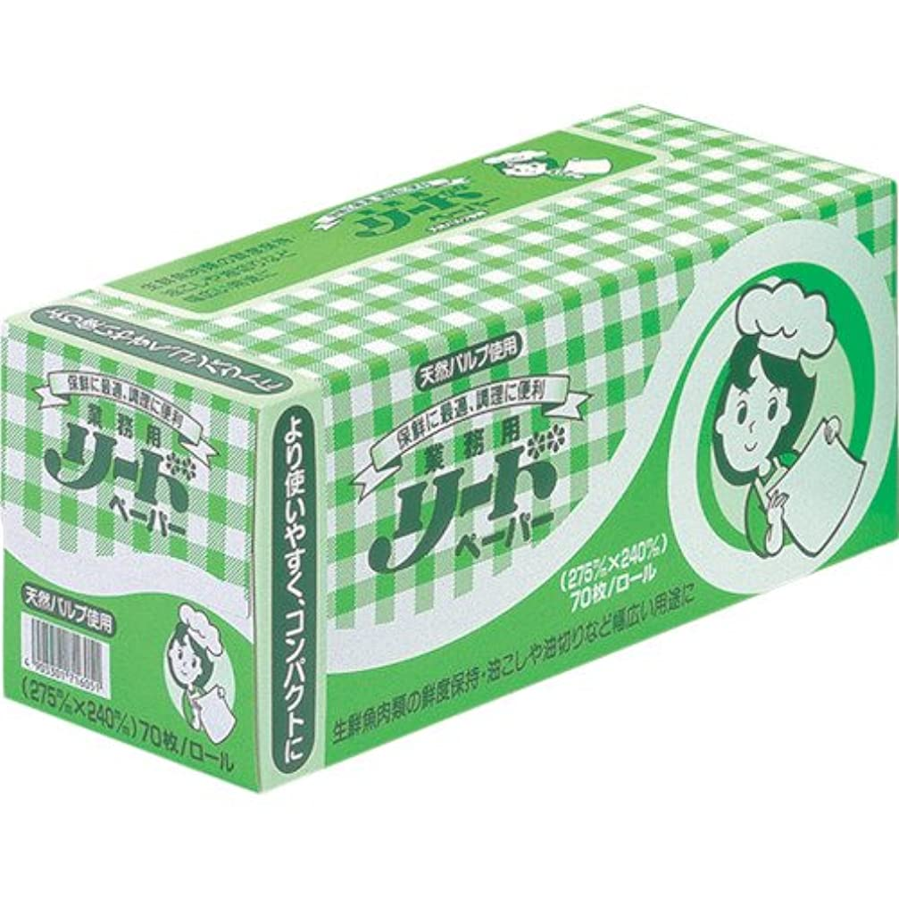 書き出す羊飼いガイダンス【業務用】リードペーパー 調理ペーパー 箱入 70枚×1ロール