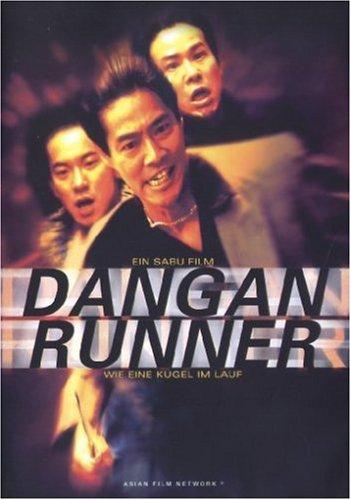 Dangan Runner - Wie eine Kugel im Lauf