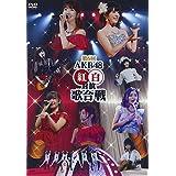 第6回 AKB48紅白対抗歌合戦 [DVD]