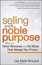نبيع مع روعة محرك الأغراض: كيفية عمل revenue من ذلك أن يجعلك فخور