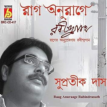 Raag Anuraage Rabindranath