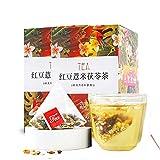 2 Boxes (192g 24bags) Ormosia / Red Bean Coix Seed Tea Bags, Orange Peel, Indian Buead, Barley, GordonEuryale / Cassia Seed, Combination Tea.
