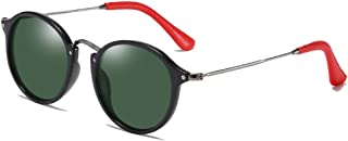 Fashion Black Frame Black/Green/Yellow Lens Men and Women with The Same Driving Driving Sunglasses New Fashion Polarized PC Material Sunglasses Retro (Color : Green)