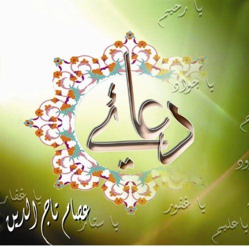Issam Taj Adine