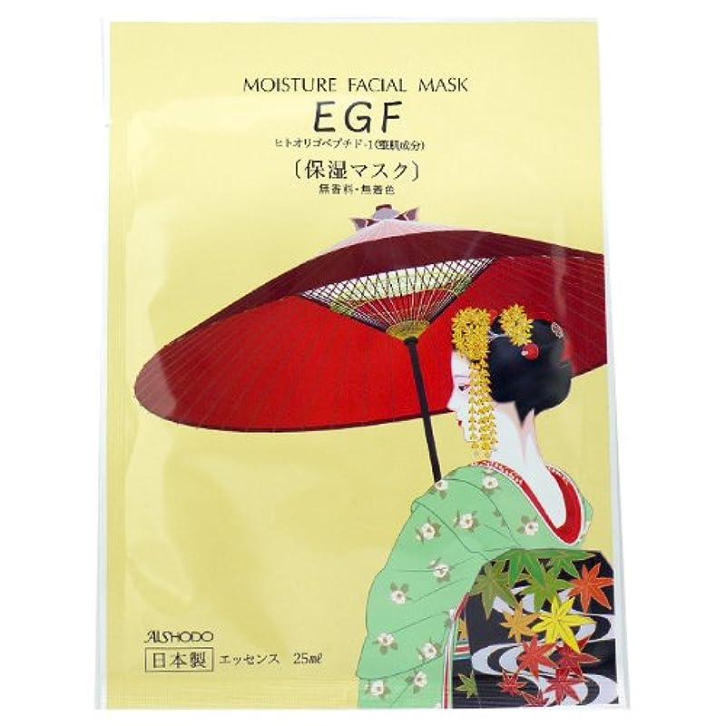 売り手にはまって執着愛粧堂 舞妓着物マスク EGF 1枚