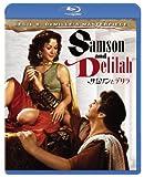 サムソンとデリラ リストア版[PBH-137049][Blu-ray/ブルーレイ]